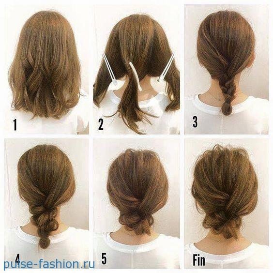 Схемы укладки волос своими руками фото в домашних условиях