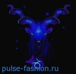 Гороскоп на 2019 год для всех знаков Зодиака Козерог