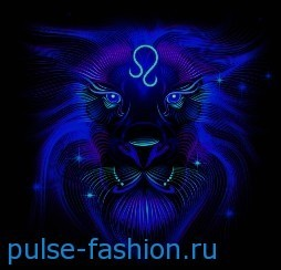 Гороскоп на 2019 год для всех знаков Зодиака Лев