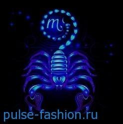 Гороскоп на 2017 год для всех знаков Зодиака Скорпион
