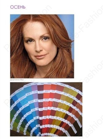 Цветотип наружности