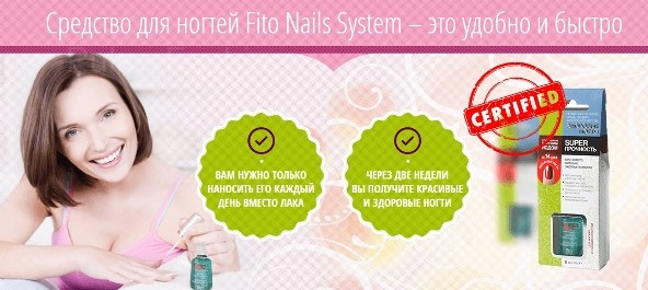 Fito Nails System