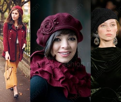 Стильные и модные шапки осень-зима 2018